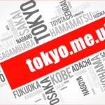 """<span class=""""title"""">tokyo.me.uk</span>"""
